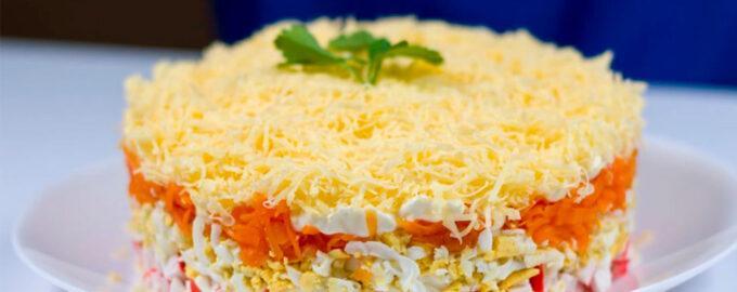 Вкусный и нежный салат с крабовыми палочками