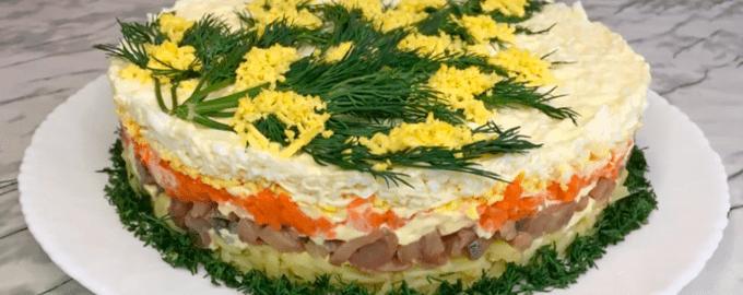 Салат Мимоза с копченой скумбрией